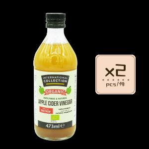 Online Shop IC OACV 473ml bottle x2 300x300 - Organic Apple Cider Vinegar 2x473mL