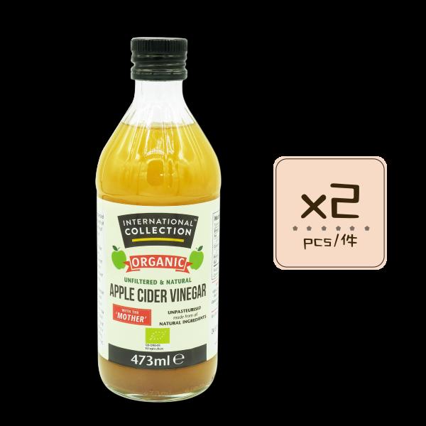 Online Shop IC OACV 473ml bottle x2 600x600 - 有機蘋果醋 2x473mL