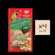 Online Shop MLite seaweed Fish Stick x4 80x80 - 初榨冷壓牛油果油 2x250mL