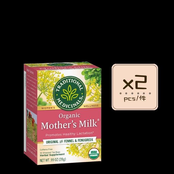 Online Shop Mothers Milk 有機催乳茶 x2 600x600 - 有機催乳茶 2×16's