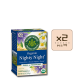 Online Shop Nighty Night 有機安眠茶 x2 80x80 - 有機催乳茶 2×16's