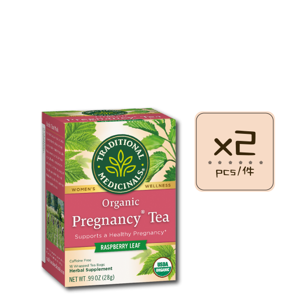 Online Shop Pregnancy Tea 有機孕期調理茶 x2 600x600 - Organic Pregnancy Tea 2x16's