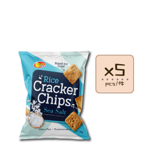 Online Shop Rice Cracker Chips SeaSalt x5 300x300 - 海鹽味薄脆米餅 5x90g