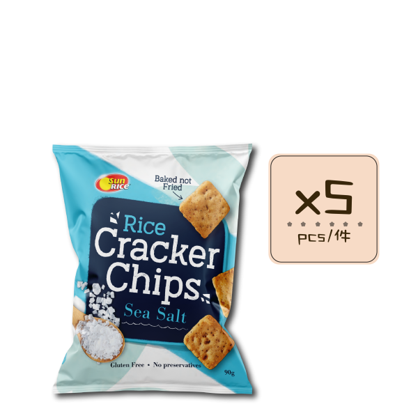 Online Shop Rice Cracker Chips SeaSalt x5 600x600 - 海鹽味薄脆米餅 5x90g
