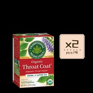 Online Shop Throat Coat 有機潤喉茶 x2 300x300 - Organic Throat Coat 2x16's