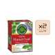 Online Shop Throat Coat 有機潤喉茶 x2 80x80 - Organic Pregnancy Tea 2x16's