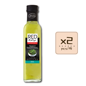 Online Shop Traditional Bottle x2 300x300 - Tangy Traditional Dressing 2x250mL