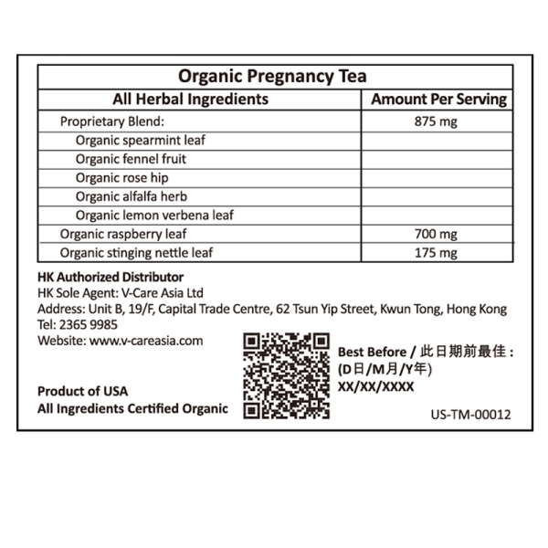 Pregnancy label 600x600 - Organic Pregnancy Tea 2x16's