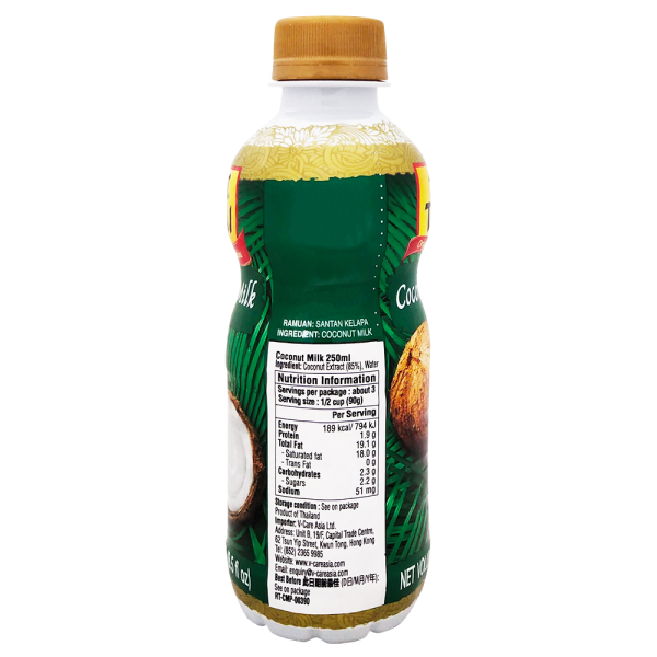 Coconut Milk 600x600 - 椰漿 24x250mL (原箱)
