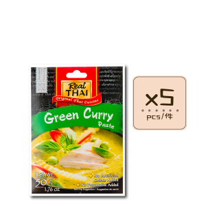 Online Shop Green Curry Paste 50ml x5 300x300 - Green Curry Paste 5x50g