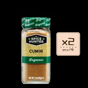 Online Shop Green Propolis x2 複本 9 300x300 - The Spice Hunter – Organic Ground Cumin 2x1.5oz