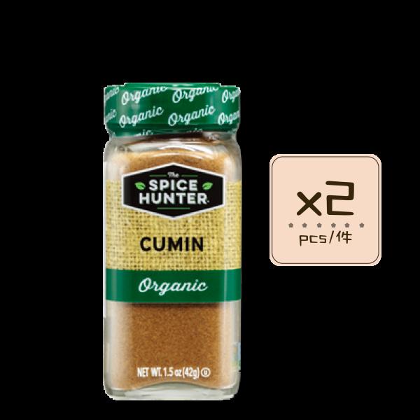 Online Shop Green Propolis x2 複本 9 600x600 - The Spice Hunter – Organic Ground Cumin 2x1.5oz