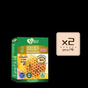 Online Shop Green Propolis x2 1 300x300 - Brazil's Green Propolis capsule 2x60's