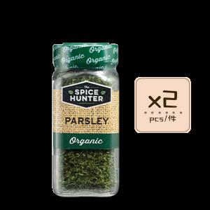 Online Shop Green Propolis x2 300x300 - 香料獵人 – 有機芫茜 2×0.23oz