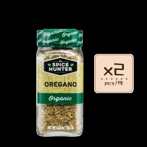 Online Shop Oregano x2 300x300 - The Spice Hunter – Organic Oregano 2x0.45oz