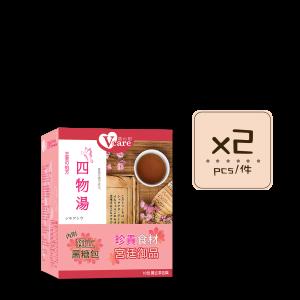 Online Shop Si Wu Tang x2 300x300 - V-Care – Si Wu Tang 2×10's