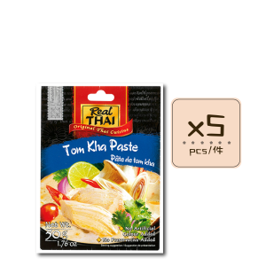 Online Shop Tom Kha Paste 50ml x5 300x300 - 泰式椰汁雞醬 5x50g