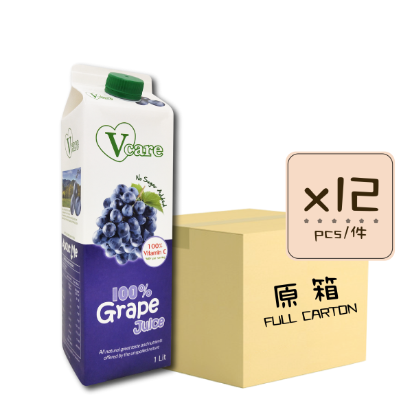 Online Shop Grape Juice x12 600x600 - V-Care – 100% Grape Juice 12x1L (Full Carton)