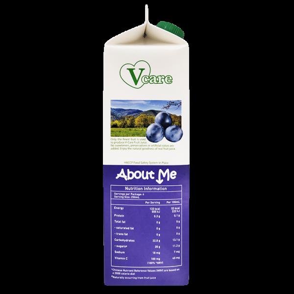 V care Grape Juice 3side 600x600 - V-Care – 100% Grape Juice 12x1L (Full Carton)