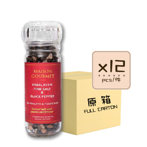 1Himalayan Pink Black Pepper 12p 300x300 - 即磨喜馬拉雅山粉紅岩鹽&黑胡椒12x90克 (原箱)
