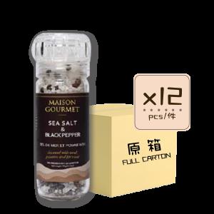1Sea Salt Black Pepper 12p 300x300 - 即磨天然海鹽&黑胡椒12x90克 (原箱)