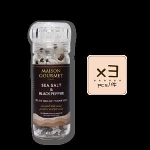 1Sea Salt Black Pepper 3p 300x300 - 即磨天然海鹽&黑胡椒 3x90克
