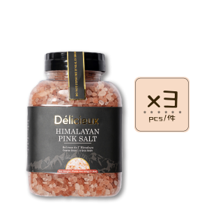 2Himalayan Pink Salt 12p 620 300x300 - Ancient Himalayan Pink Salts Coarse Grain 3x620g