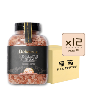 2Himalayan Pink Salt 3p 620 300x300 - 喜馬拉雅山粗粒粉紅岩鹽 12x620克 (原箱)