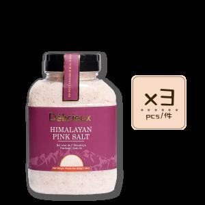 2Himalayan Pink Salt 620 3p 300x300 - Ancient Himalayan Pink Salts Fine Grain 3x620g