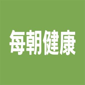6每朝健康 green 300x300 1 - Home