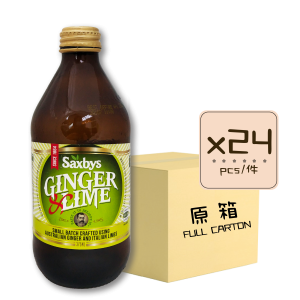 Ginger Lime 24p 300x300 - Ginger Lime & bitter 24x375mL (Full Carton)