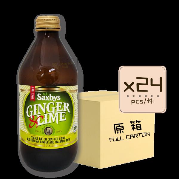 Ginger Lime 24p 600x600 - 青檸梳打 24x375毫升 (原箱)
