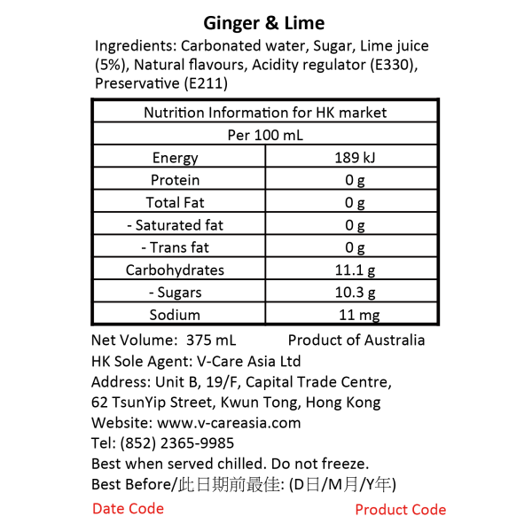 Ginger Lime label 600x600 - 青檸梳打 24x375毫升 (原箱)