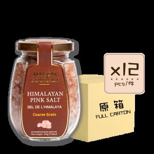 Himalayan Pink Salt Coarse Grain 12p 300x300 - 喜馬拉雅山粗粒粉紅岩鹽 12x215克 (原箱)