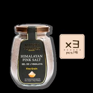 Himalayan Pink Salt Fine Grain 3p 300x300 - 喜馬拉雅山粉紅岩鹽 3x215克
