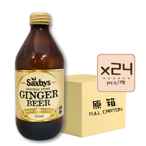 Original Stone Ginger Beer 24p 300x300 - 薑啤 24x375毫升 (原箱)