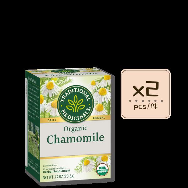 Chamomile 2pcs 600x600 - 有機洋甘菊茶 2x16's