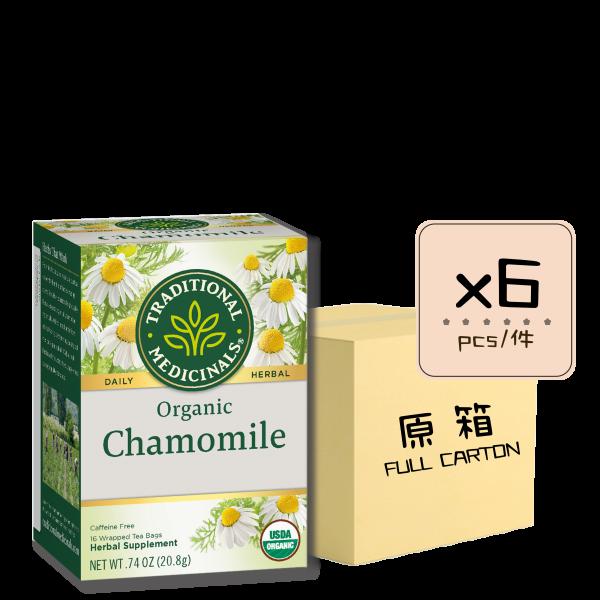 Chamomile 6pcs 600x600 - 有機洋甘菊茶 6x16's (原箱)