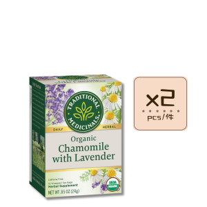 Chamomile with Lavender 2pcs 300x300 - Organic Chamomile with Lavender 2x16's