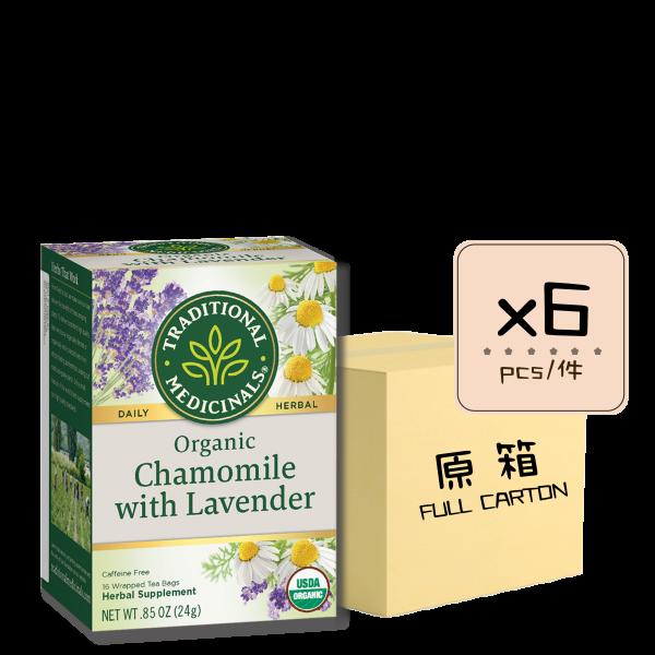 Chamomile with Lavender 6pcs 600x600 - 有機洋甘菊薰衣草茶 6x16's (原箱)