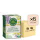 Chamomile with Lavender 6pcs 80x80 - Organic Raspberry Leaf 2x16's
