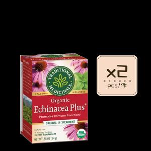 Echinacea Plus Front x2 300x300 - Organic Echinacea Plus 2x16's