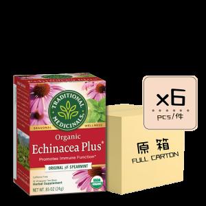 Echinacea Plus Front x6 300x300 - Organic Echinacea Plus 6x16's (Full Carton)