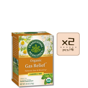 Gas Relief 2pcs 300x300 - Organic Gas Relief 2x16's