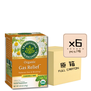 Gas Relief 6pcs 300x300 - Organic Gas Relief 6x16's (Full Carton)