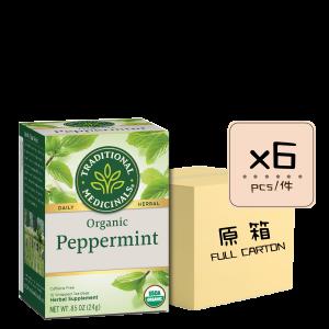 Peppermint 6pcs 300x300 - Organic Peppermint 6x16's (Full Carton)