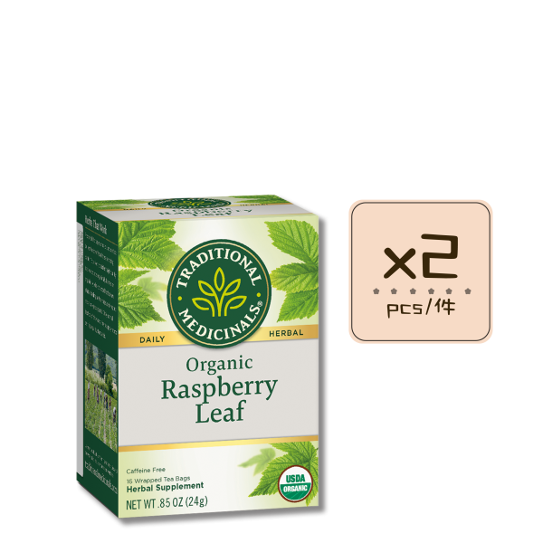 RaspberryLeaf 2pcs 600x600 - Organic Raspberry Leaf 2x16's