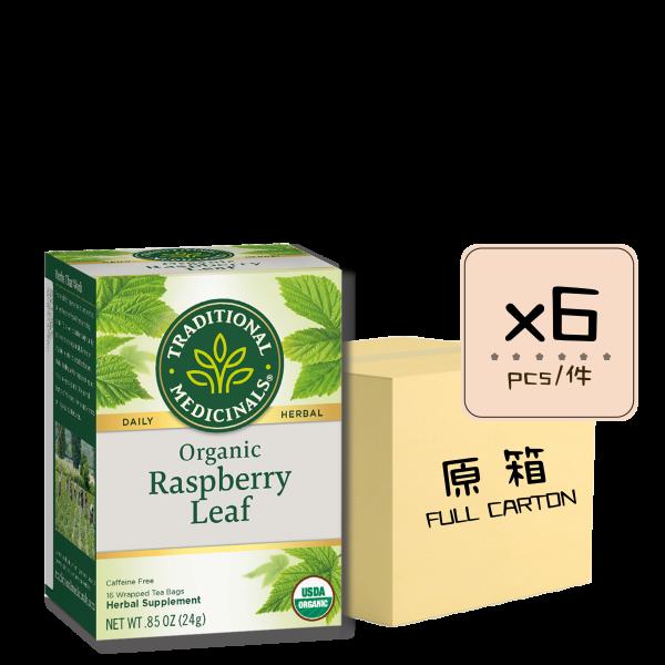 RaspberryLeaf 6pcs 600x600 - Organic Raspberry Leaf 6x16's (Full Carton)
