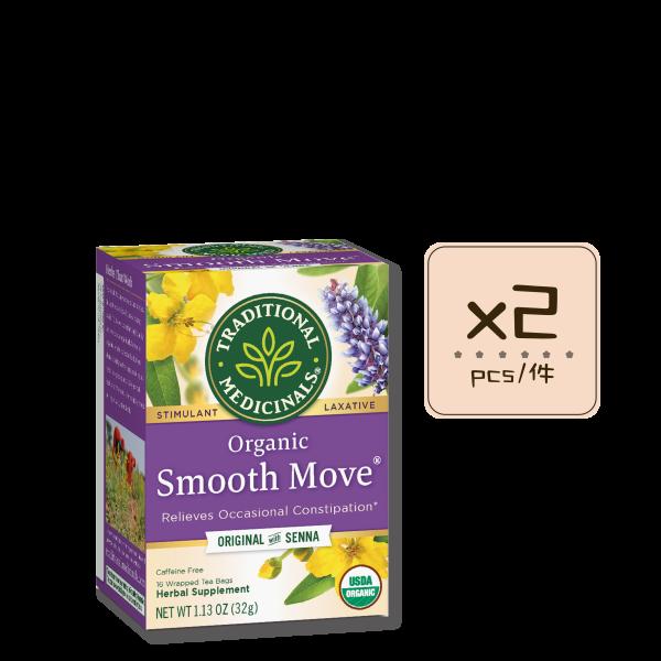 Smooth Move 2pcs 600x600 - Organic Smooth Move 2x16's