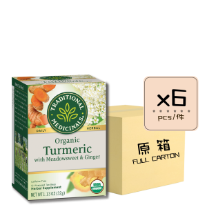 Turmeric with Meadowsweet Ginger 6pcs 300x300 - Organic Turmeric with Meadowsweet & Ginger 6x16's (Full Carton)